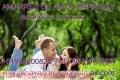 Como recuperar a tu novio o novia por morgana